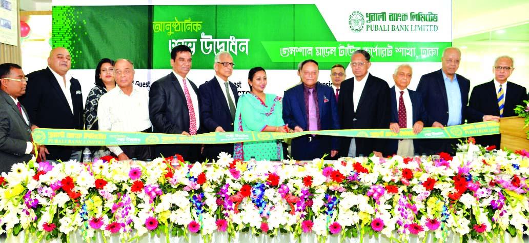 Habibur Rahman, Chairman, Board of Directors of Pubali Bank Ltd ...