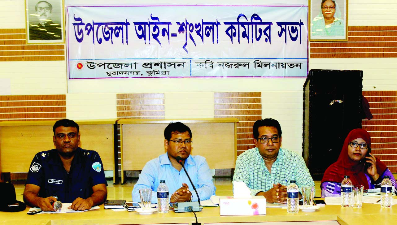 COMILLA: Md Jahangir Alam, DC, Comilla speaking at a view exchange