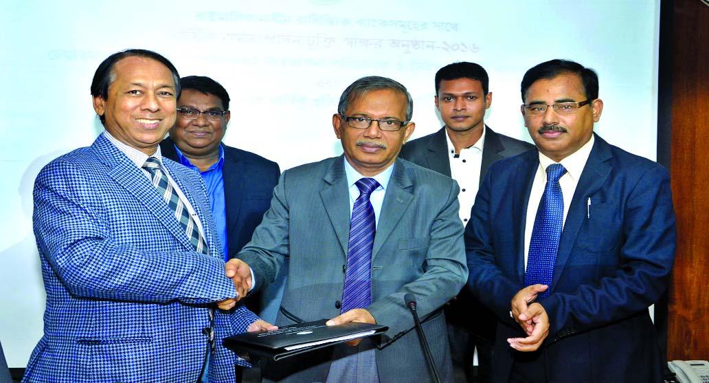 Md Eunusur Rahman, Secretary of Bank and Financial Institutions ...