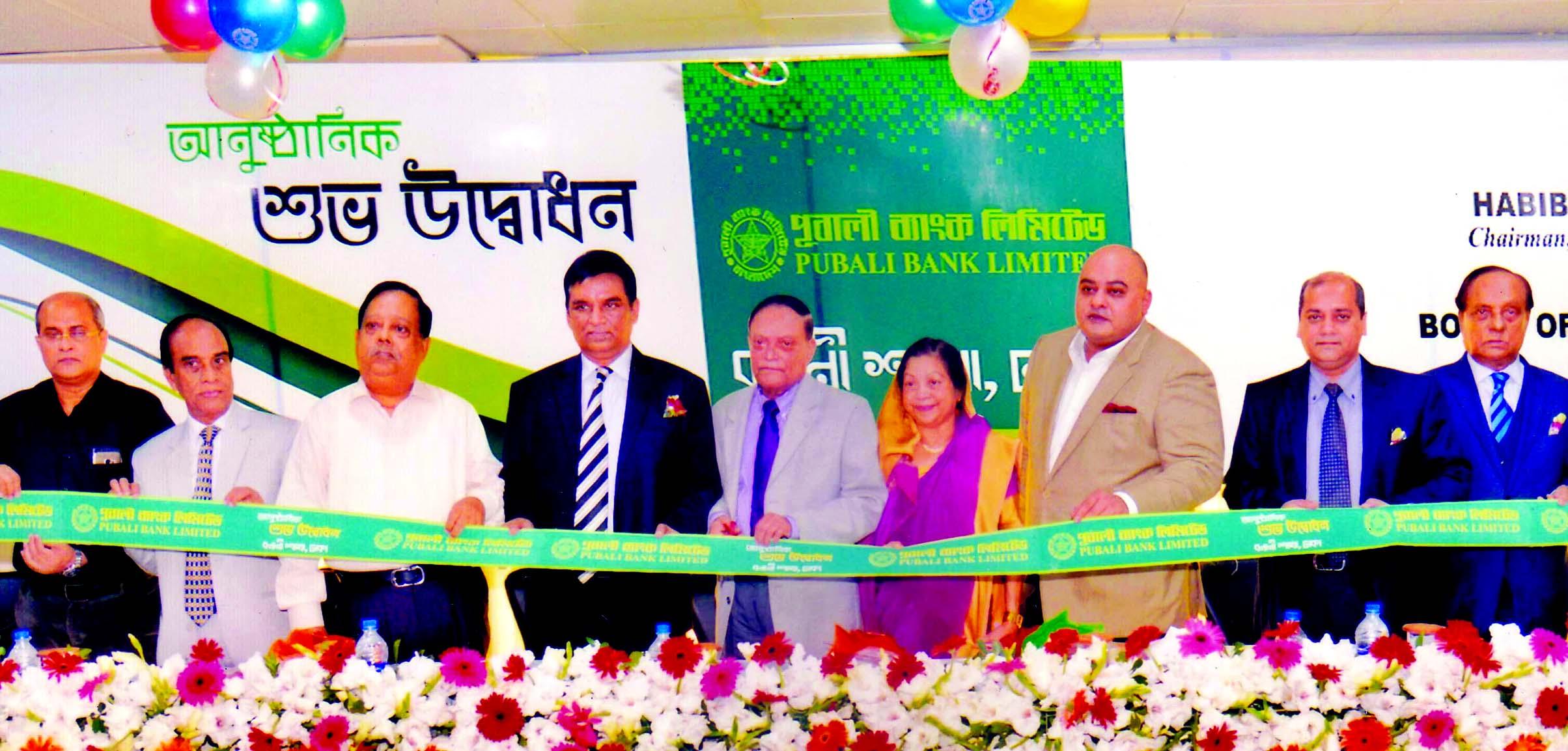 Habibur Rahman, Chairman, Board of Directors of Pubali Bank Limited ...
