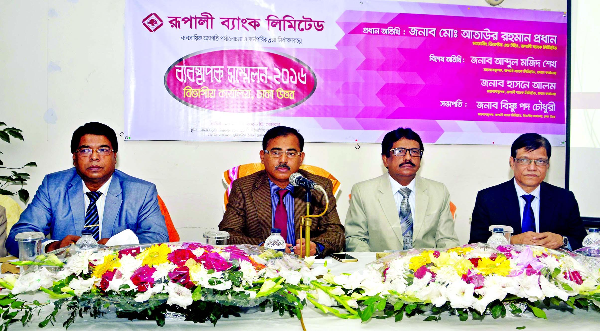Md Ataur Rahman Prodhan, Managing Director of Rupali Bank Ltd ...