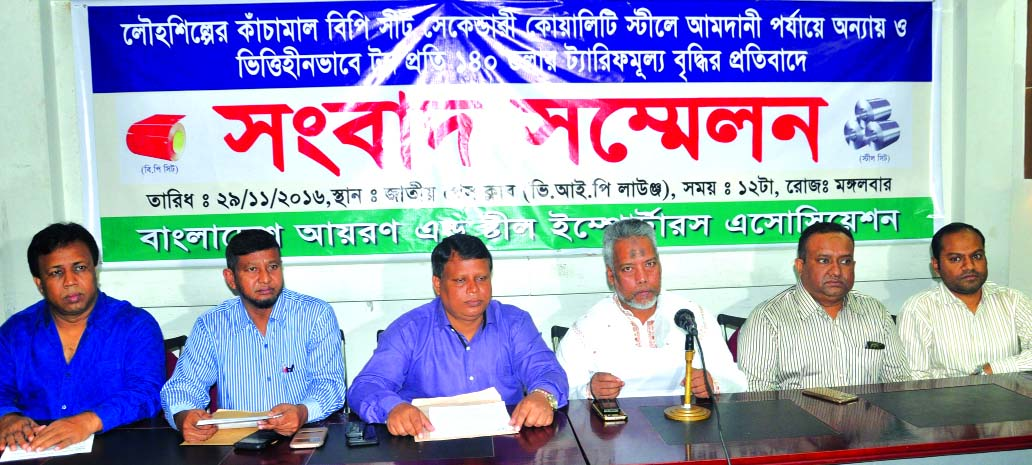 Speakers at a press conference organised by Bangladesh Iron and