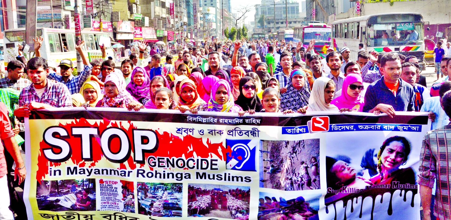 Jatiya Badhir Oikya Parishad brought out a rally in the city on Friday with a call to stop killing of Rohyngya Muslims in Myanmar.