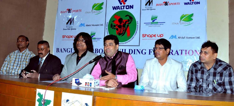 walton group of companies