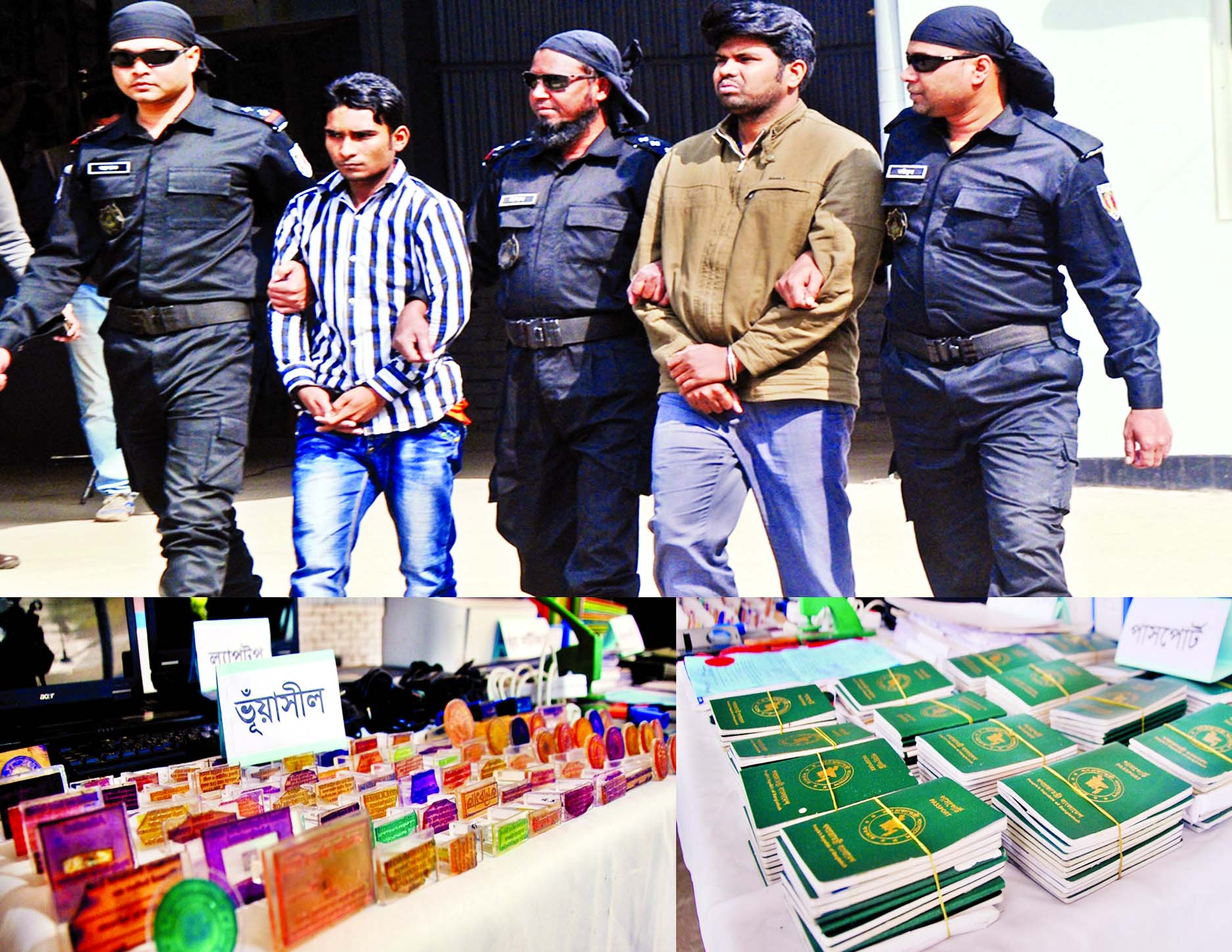 Two held with huge passports, fake seals in city