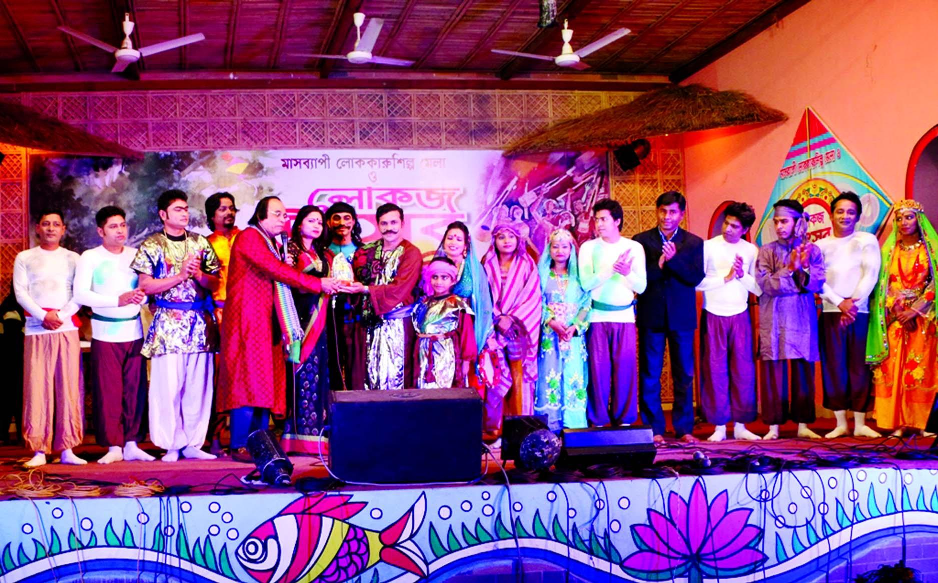 Swapnadal's mimo-drama 'Jadur Pradip' staged