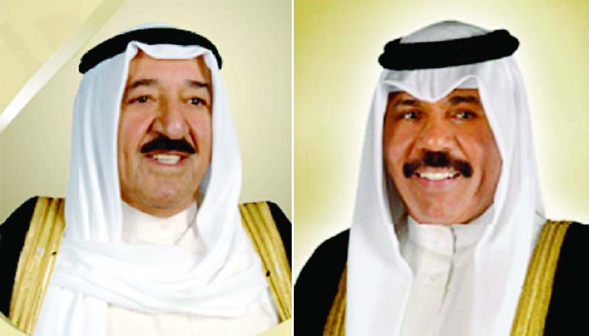Investment Opportunities in Kuwait