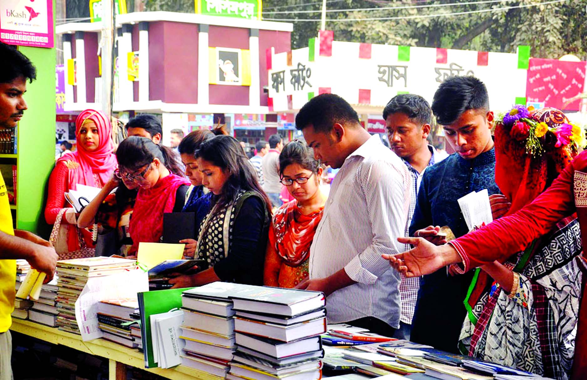Amar Ekushey Book Fair