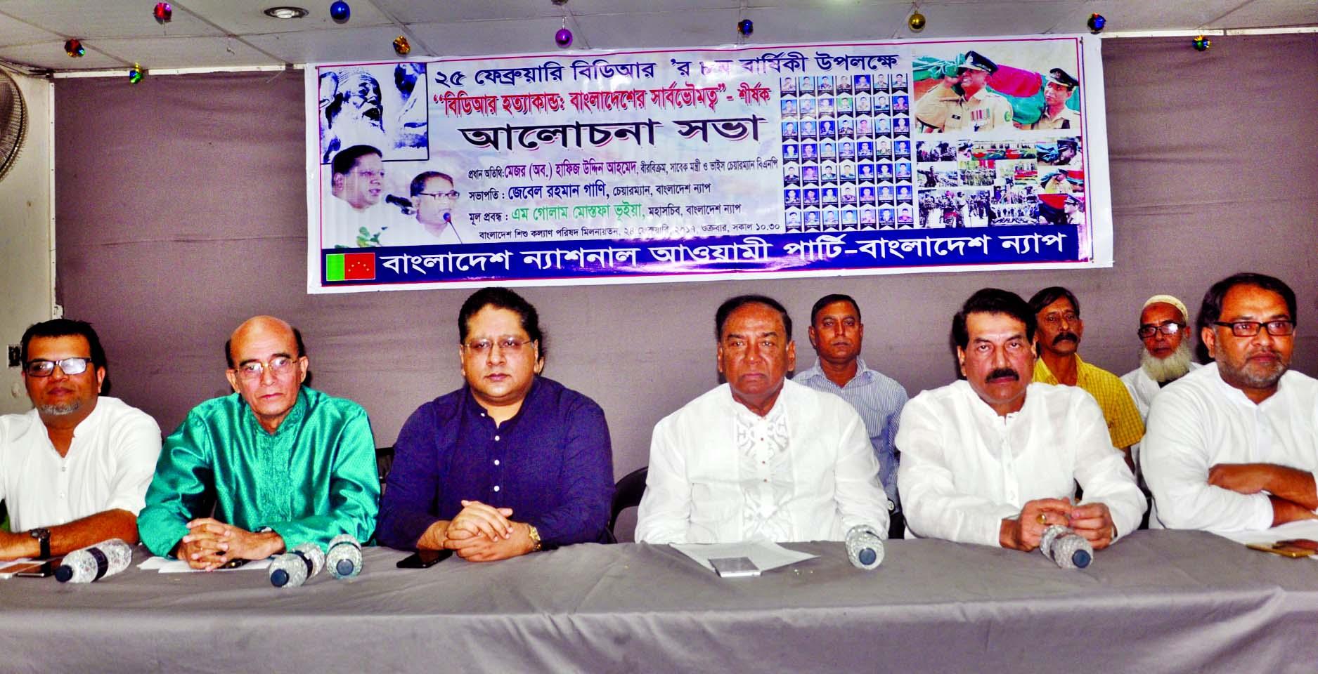 BNP leader Major (Retd) Hafij Uddin Ahmed Birbikram, among others, at a discussion on