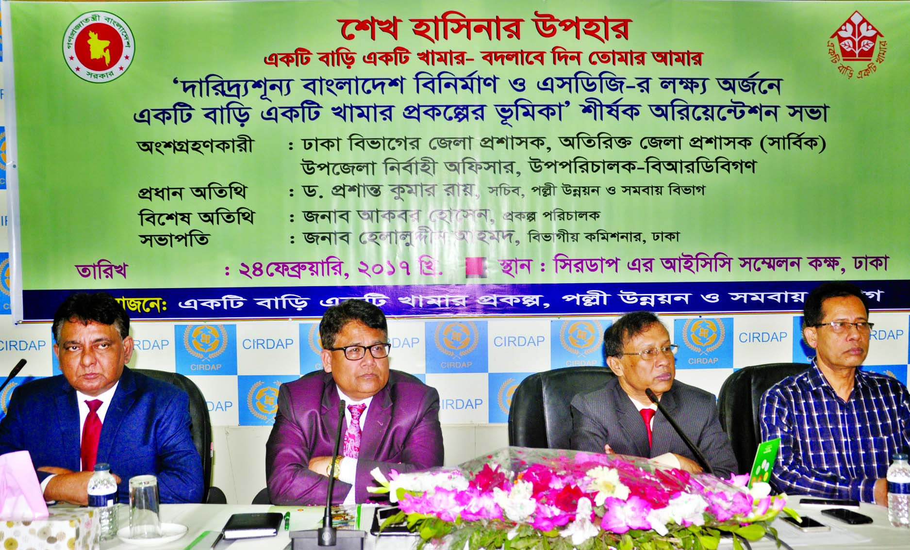 Secretary of Rural Development and Cooperatives Division Dr Proshanto Kumar Roy,  among others, at an orientation on