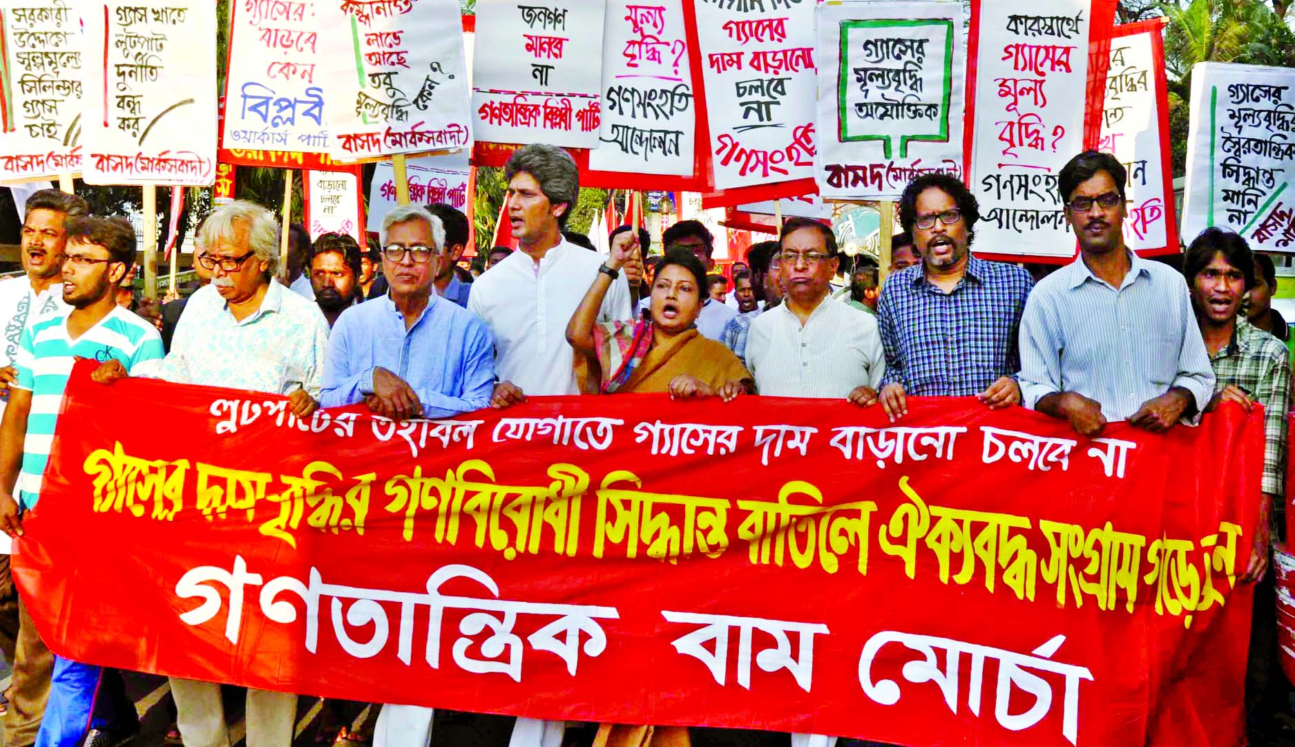 Left Democratic Front (LDF) organised a rally in front of the Jatiya Press Club on Friday protesting gas price hike.