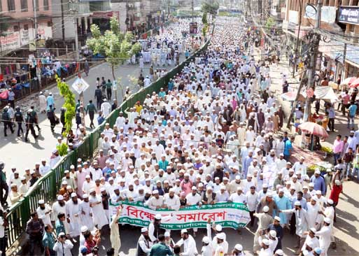 Hefazat-e-Islam Bangladesh brought out a procession in the city after Juma prayer yesterday demanding removal of statue from the Supreme Court premises.