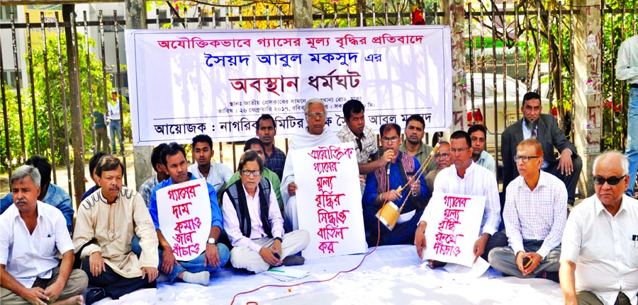 Nagorik Committee staged a sit-in in front of the Jatiya Press Club on Sunday in protest against price hike of gas.