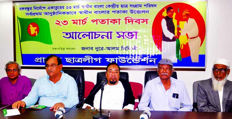 Former President of Chhatra League Noor-e-Alam Siddiqui speaking at a discussion organised by