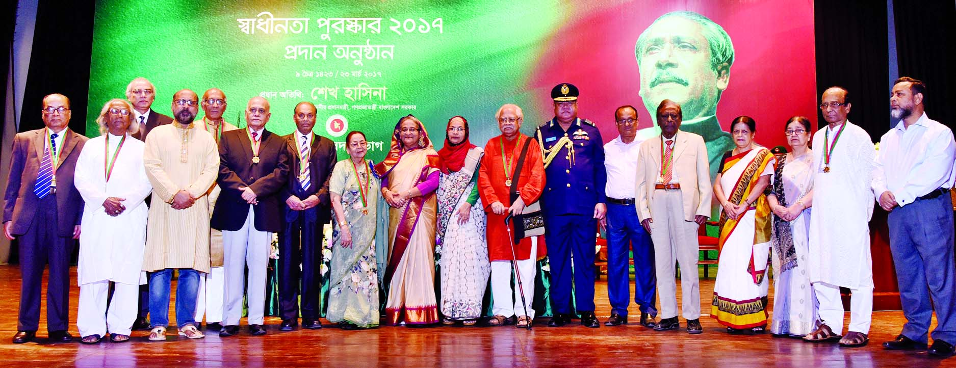 No conspiracy against BD to work: PM