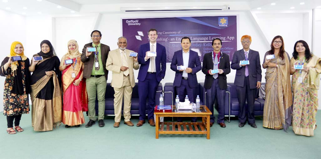 English learning app 'brimmEng' launched at Daffodil Int'l Univ