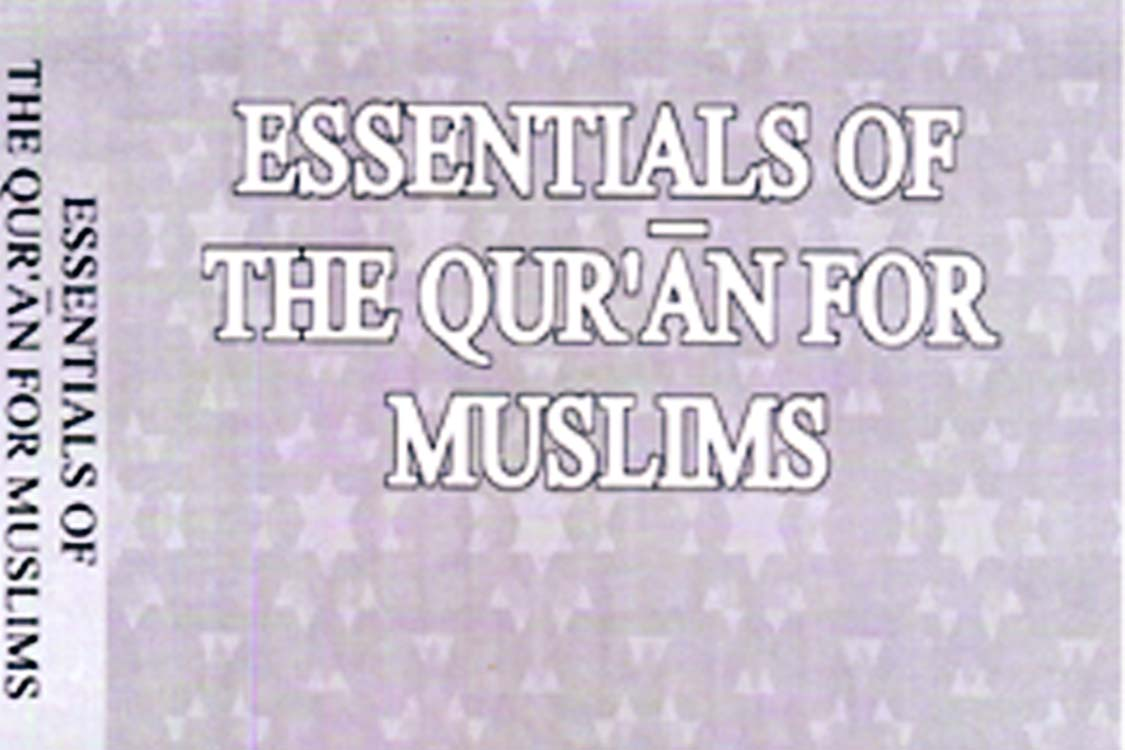 Analysis of the Quran
