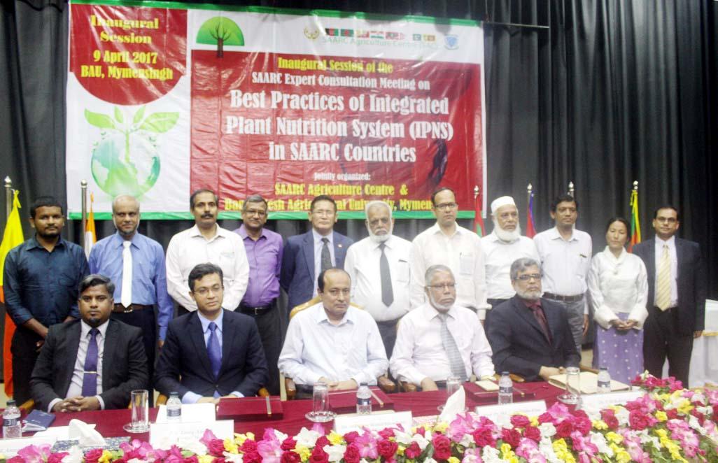 SAARC expert consultation meet at BAU
