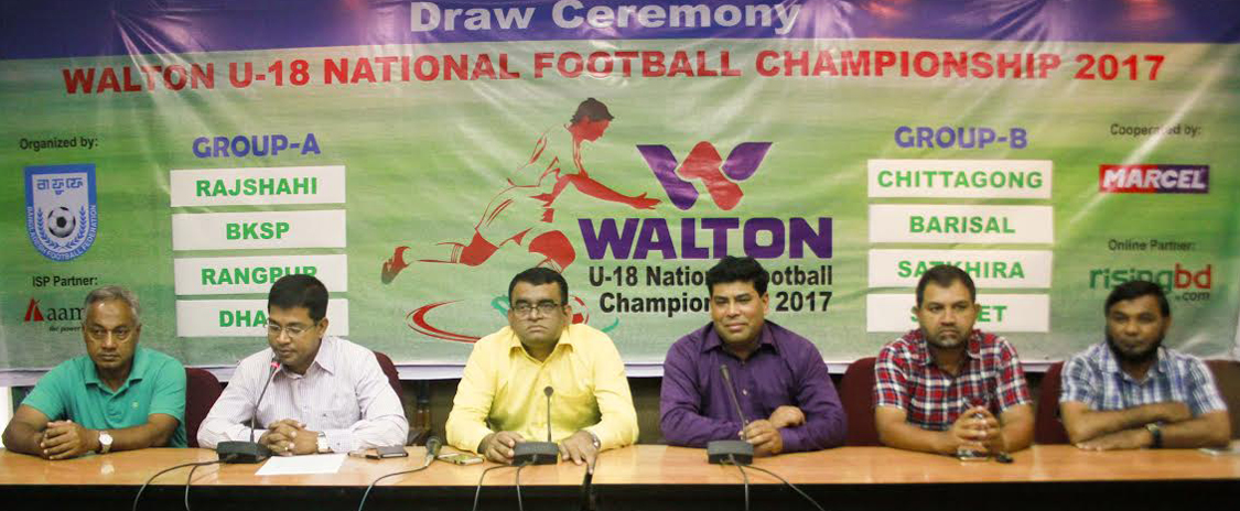 Draw ceremony of U-18 National Football Championship held