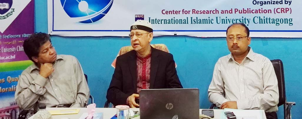 Prof Dr Masudul Alam Choudhury of  Department of Shari'ah and Economics, Academy of Islamic Studies, University of Malaysia  reading out the keynote paper at the Conference at  International Islamic University Chittagong( IIUC) recently.