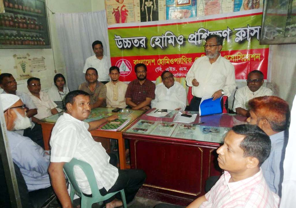 Chittagong Divisional Government Representative of Bangladesh Homeopathy Board Dr. Saleh Ahmed Suleman addressing the science seminar on Nuxvomica medicine held in city as Chief Guest arranged by Bangladesh Homeopathy Medical Association on Sunday.