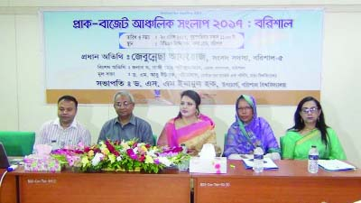 BARISAL:  A pre-budget discussion was held  at BDS auditorium organised by 'Center on Budget and Policy (CBP) ' of Dhaka University in collaboration with Barisal District Women Business Forum on Thursday .