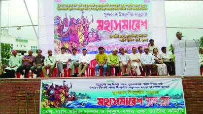 KHULNA:  Local people collaboration with the National Committee to Protect Oil, Gas and Mineral Resources, Power and Port arranged a grand meeting to save Sundarbans at Shaheed Hadish Park in Khulna on Thursday.