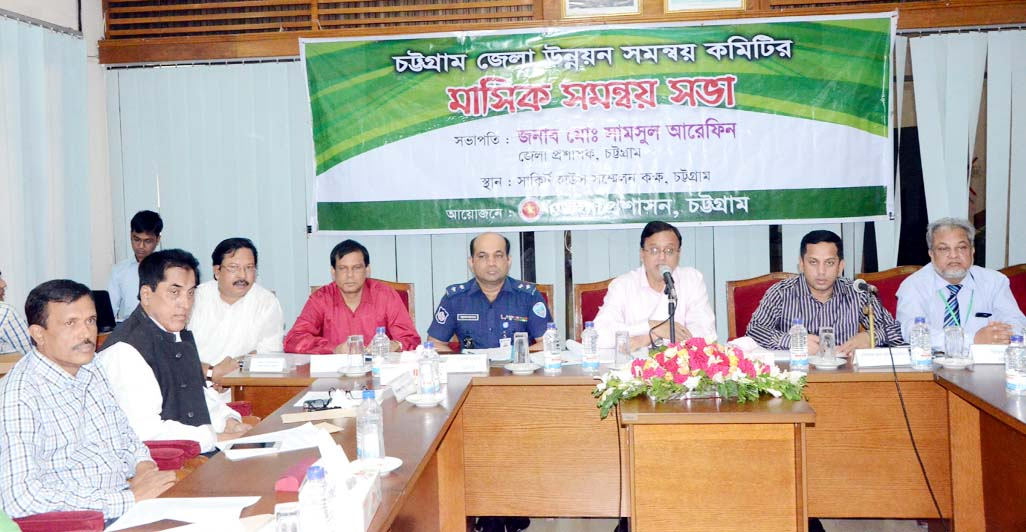 Deputy Commissioner of Chittagong Md Samsul Arefin attended the Monthly Coordination Meeting at Circuit House on Wednesday. Police Super Nur-E-Alam Mina, Civil Sergeon Dr Azizur Rahman Siddique, Zilla Parishad CEO Dipok Ronjon Adhikari also attended the meeting.