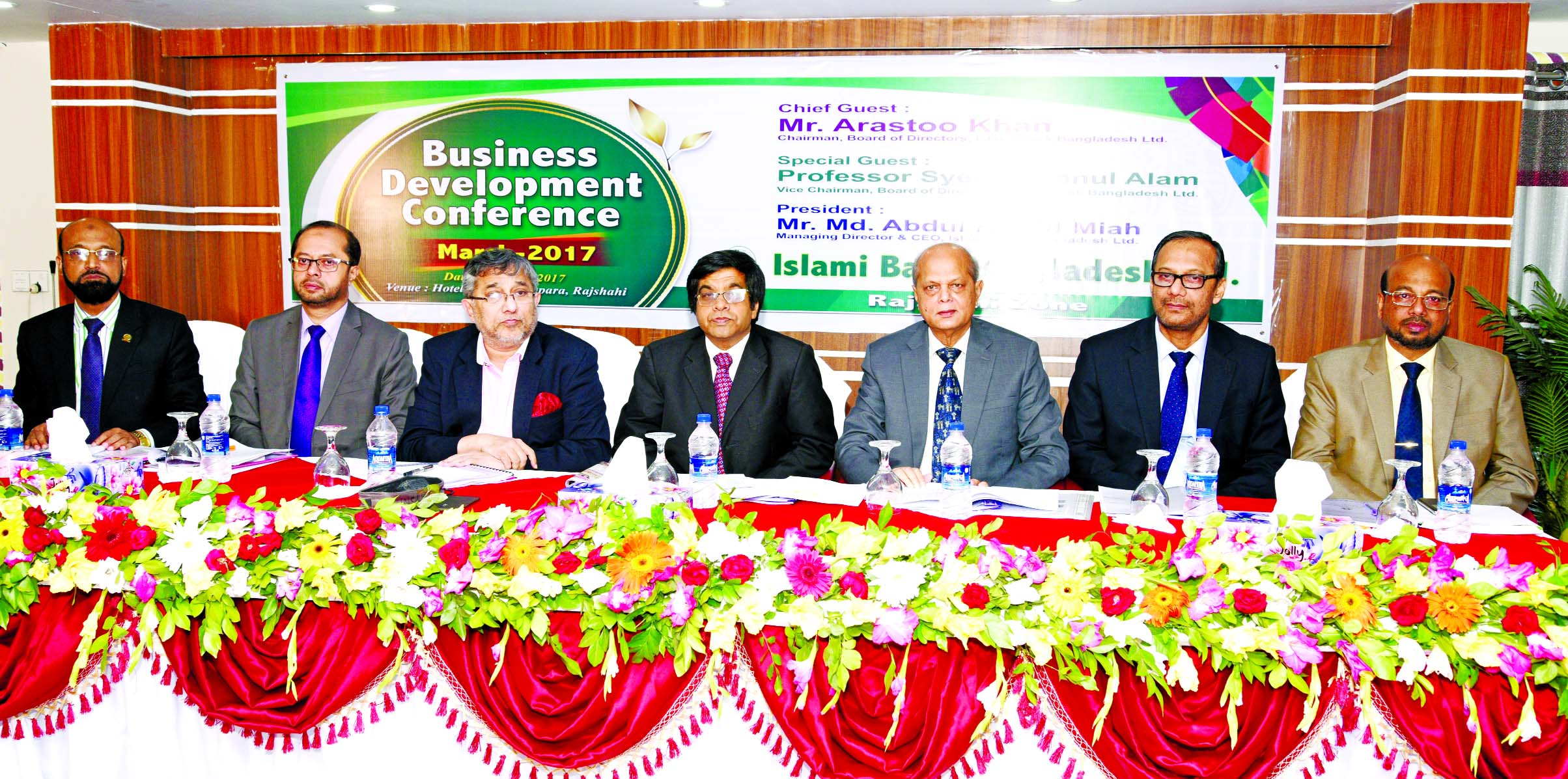 Arastoo Khan, Chairman, Board of Directors of Islami Bank Bangladesh Limited, presiding over its Quarterly Business Development Conference of Rajshahi Zone at a local hotel on Saturday. Professor Syed Ahsanul Alam, Vice Chairman, Md Abdul Hamid Miah, Managing Director, Md Mahbub-ul-Alam, Md Munirul Mawla, Abu Reza Md Yeahia, DMDs and selected officials of 19 branches under the zone of the bank were present.