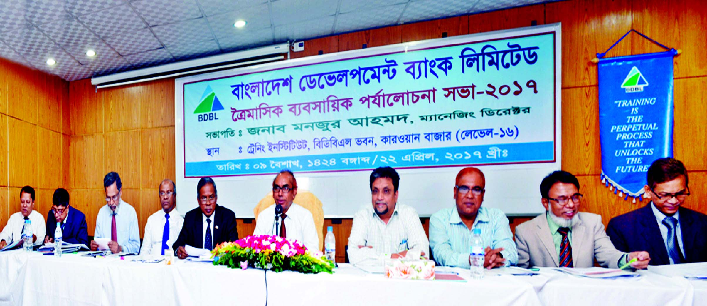 Manjur Ahmed, Managing Director of Bangladesh Development Bank Limited, presiding over its Quarterly Business Review Meeting-2017 at the bank's training institute in the city on Saturday. All General Managers, Branch Managers and concerned officials of the bank were also present.