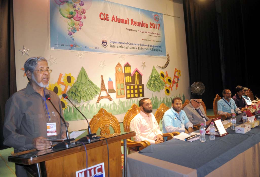 Vice Chancellor of International Islamic University (IIUC) Prof Dr Azharul Islam  addressing the  1st re-union of Computer Science and Engineering Department at the permanent campus premises in Kumira on Friday.
