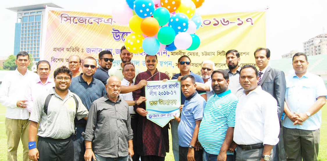 1st Div Rugby League inaugurated in Chittagong