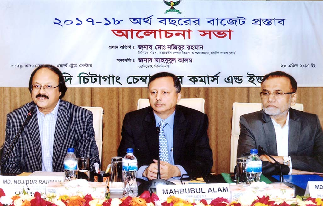 Md Nojibur Rahman, Chairman, NBR addressing a pre- budget discussion  organised  by Chittagong Chamber of Commerce and Industry (CCCI)    yesterday. Among others, Mahbubul Alam, President  and Md Nurul Nawaj Salim, Senior Joint Secretary of CCCI  were present in the programme.