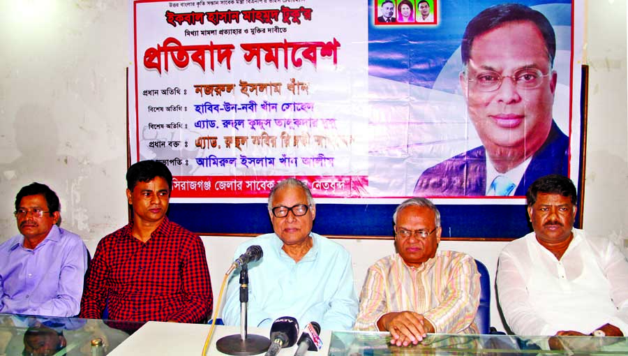 BNP Standing Committee Member Nazrul Islam Khan, among others, at a rally organised by former students` leaders of Sirajganj district at DRU auditorium demanding release of BNP Vice-Chairman Iqbal Hasan Mahmud Tuku.