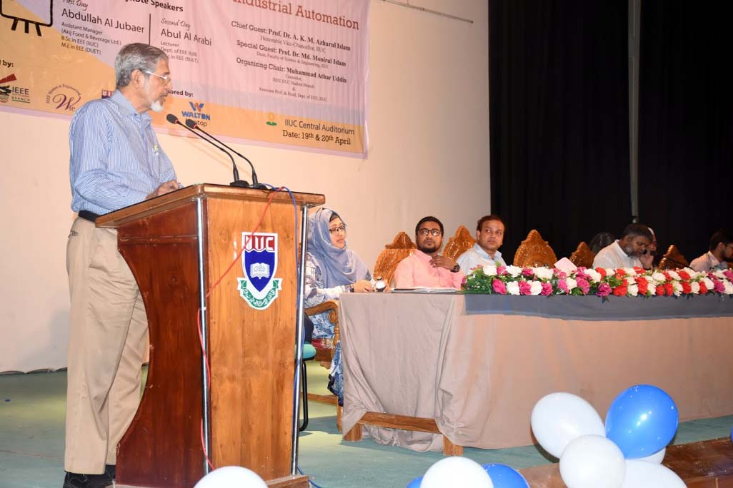 Demand for industrial automation is increasing globally: Prof Dr Azhar