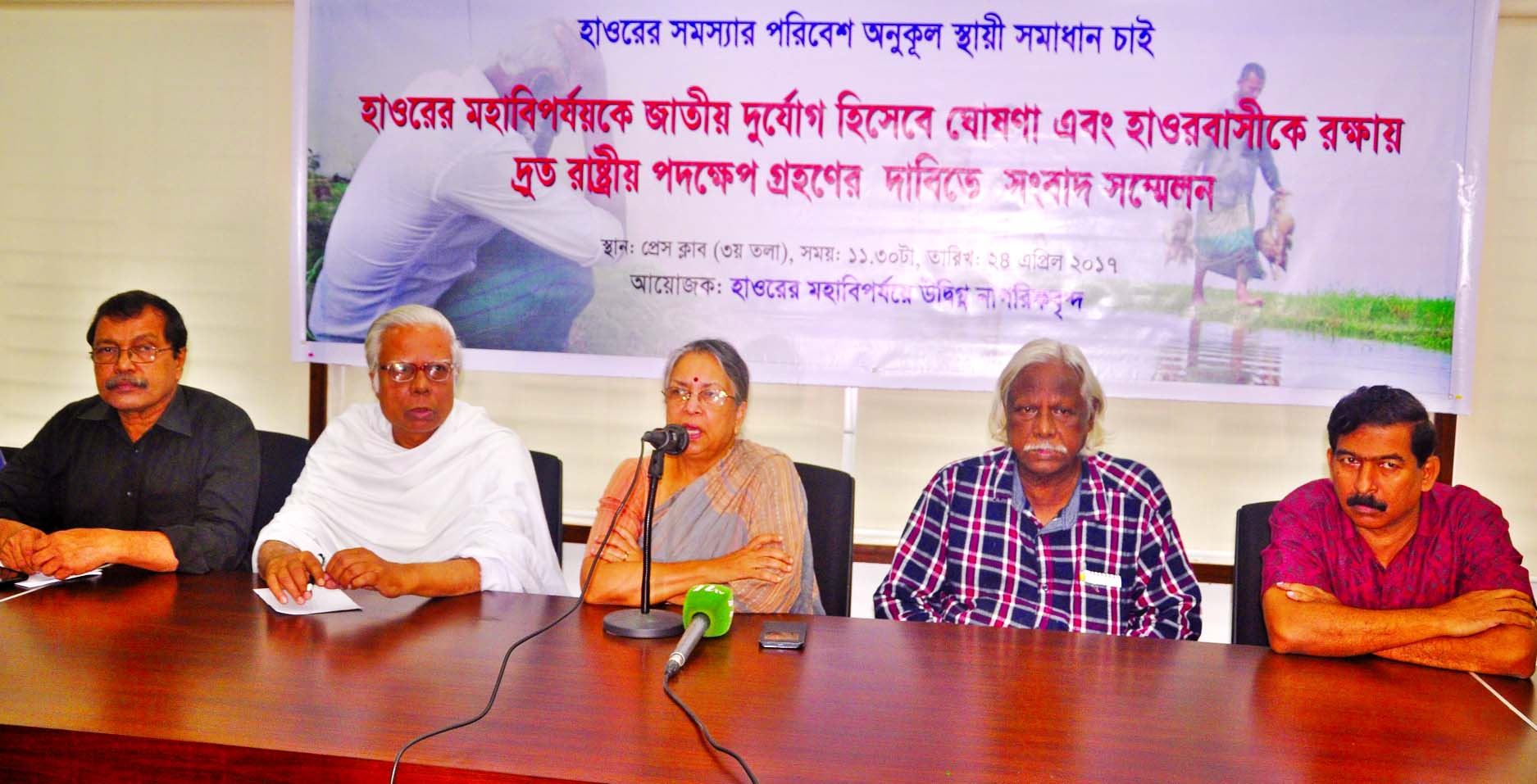 Former Adviser to the Caretaker Government Sultana Kamal speaking at a press conference organised by the anxious citizens of haor areas at the Jatiya Press Club on Monday demanding declaration of flood-affected haor areas as disaster-prone areas and also adequate compensation to the affeced people of the areas.