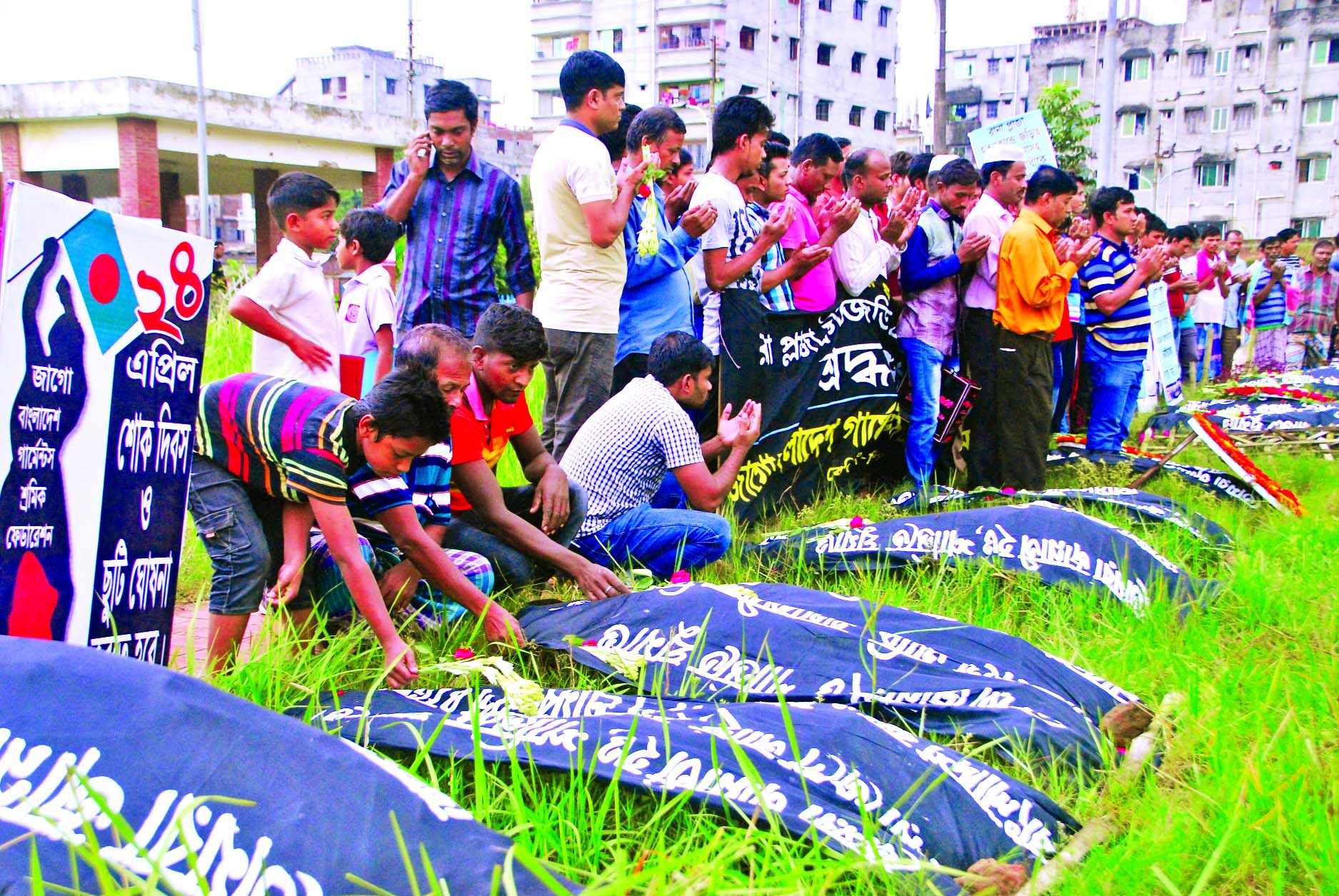 Family and relatives of the Rana Plaza victims gathered at the Jurain graveyard and offered prayers for the salvation of the departed souls on Monday. The nine-storied Rana Plaza collapsed on April 24, 2013, killing over 1,130 people mostly garment workers and injuring thousands.