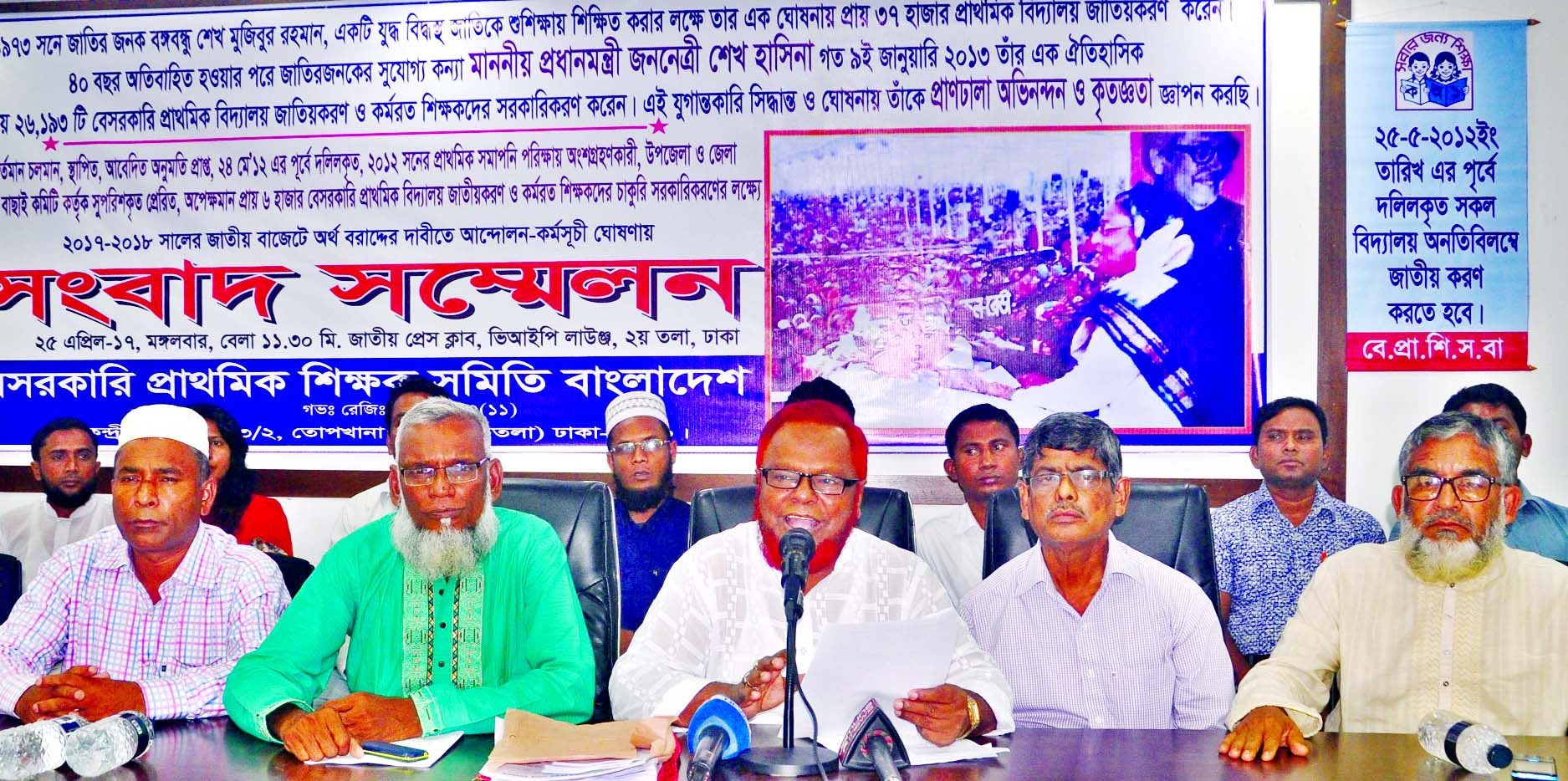 Coordinator of Non-Government Primary Teachers' Association Bangladesh  Mrigendra Mohan Saha speaking at a press conference at the Jatiya Press Club on Tuesday demanding nationalization of all non-government primary schools.n