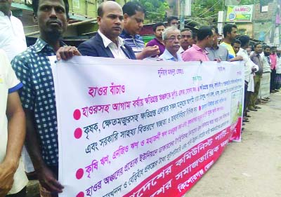 KISHOREGANJ: Bangladesh Communist Party(CPB) and Bangladesh Samajtantrik Dal(BSD) formed a  human chain   in front of Rangmahal Cinema Hall demanding rehabilitation of Haor people yesterday.