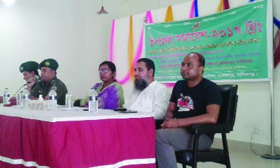 MANIKGANJ:   Ferdous Ahmed, District Commandant,  Ansar and VDP  speaking at a meeting arranged by Daulatpur Upazila Ansar and VDP recently.