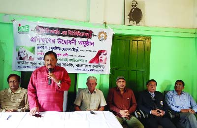 HABIGANJ:  Dr Musfic Hossain Chowdhury,  Chairman, Habiganj  Zila Parishad speaking at a 5-day-long training course on beauty parlour and beautification in  Habiganj  as Chief Guest on Saturday.
