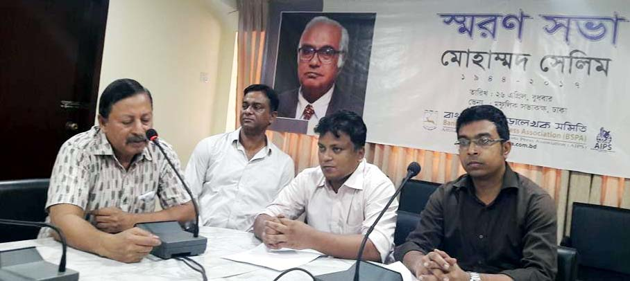 Noted sports writer Ekramuzzaman speaking at a memorial meeting of Mohammad Selim at the conference room of Dhaka Metropolis Football League Committee on Wednesday. Bangladesh Sports Press Association arranged the condolence meeting.