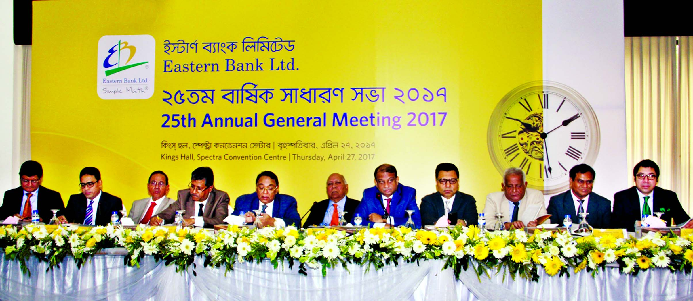 M Ghaziul Haque, Chairman of Board of Directors of EBL, presiding over its 25th AGM at a convention centre in the city recently. The AGM declares 20pc Cash and 5pc Stock Dividend for the year ended on 31 December 2016. Mir Nasir Hossain, AM Shaukat Ali, Md Showkat Ali Chowdhury, Anis Ahmed, Meah Mohammed Abdur Rahim, Mufakkharul Islam Khasru, Directors and Ali Reza Iftekhar, Managing Director were present among others.