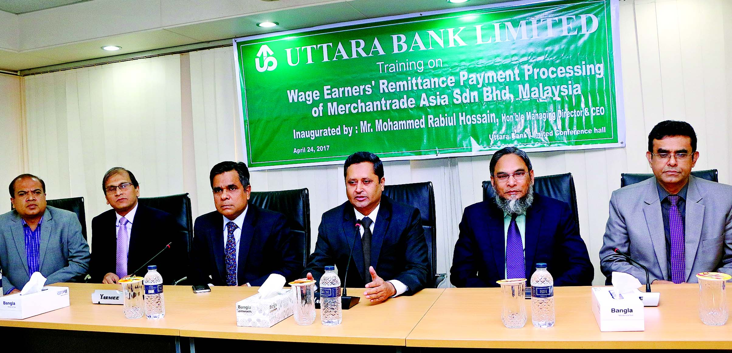 Mohammed Rabiul Hossain, Managing Director of Uttara Bank Limited, addressing at the Training Programme on