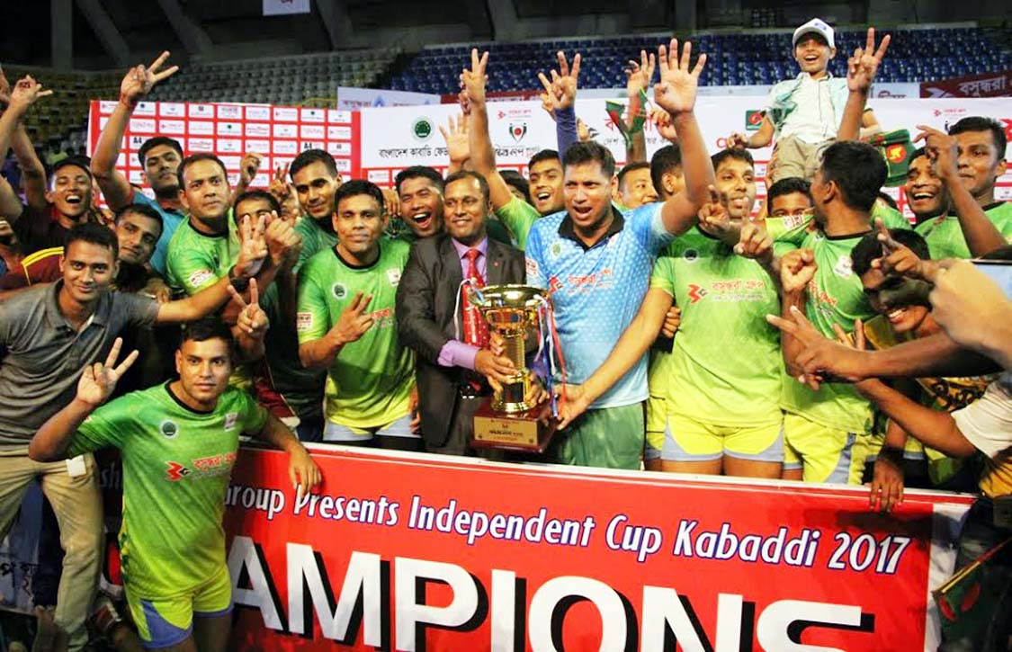 Border Guard bag Independence Cup Kabaddi title