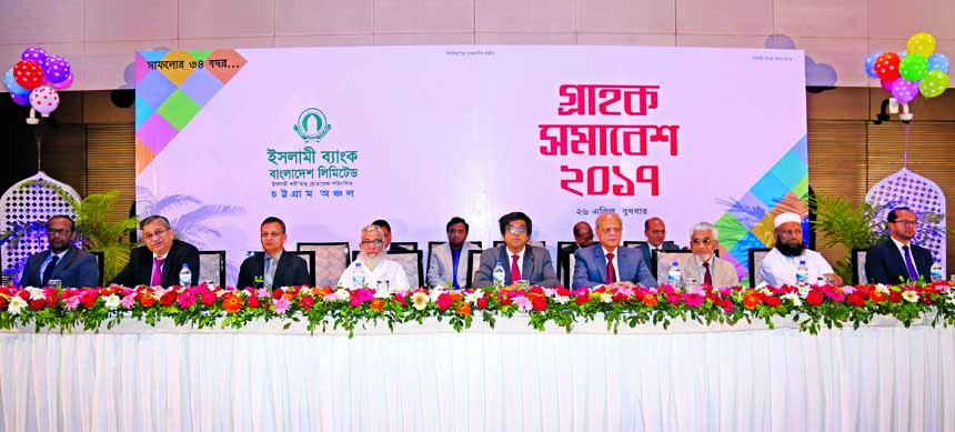 Arastoo Khan, Chairman of Islami Bank Bangladesh Limited addressing a Client Get-together programme of Chittagong Zone at a city hotel recently. Professor Syed Ahsanul Alam, Vice Chairman, Major General (Retd.) Engr. Abdul Matin, EC Chairman, Md Abdul Hamid Miah, Managing Director and Professor Dr Md Sirajul Karim, Director of the bank were present among others.