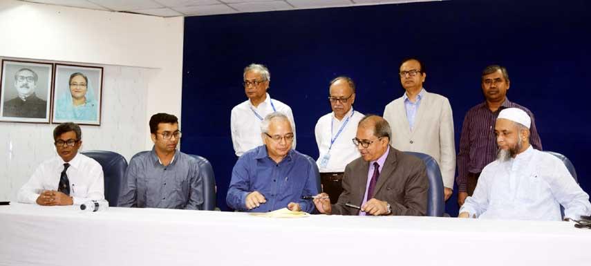 UGC allocates supplementary fund of Tk 32.14cr