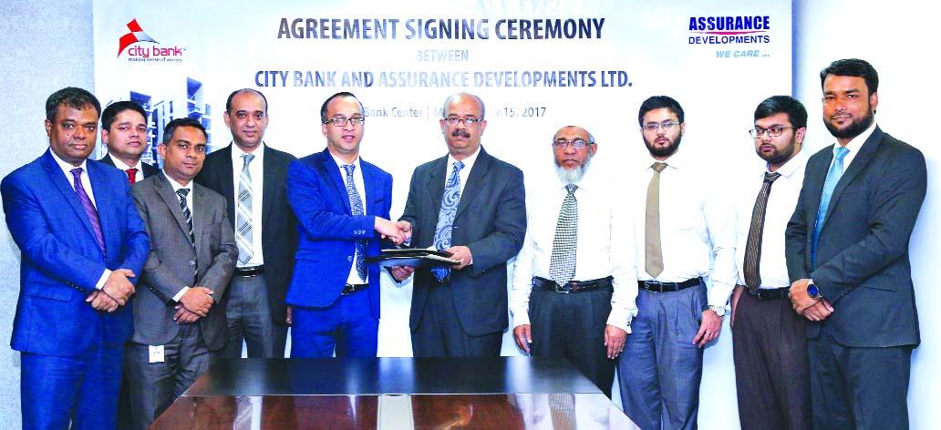 Mashrur Arefin, Additional MD of City Bank and Engr. Md. Arifur ...