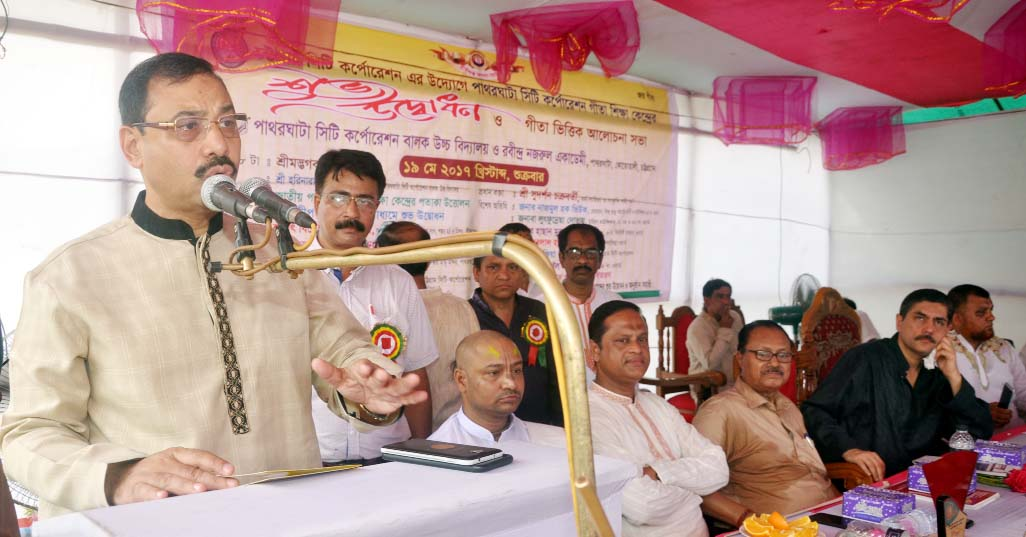 CCC Mayor A J M Nasir Uddin  speaking at the inaugural of Geeta Shikkha Kendro at  Pathorghata City Corporation  Girls' High School as Chief Guest on Friday.