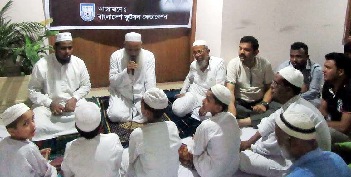 A Doa and Milad Mahfil held at the BFF House marking the death anniversary of Al Musabbir Sadi Pumel on Saturday.